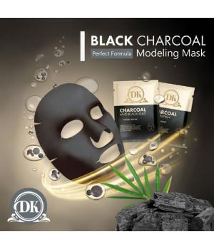 Моделирующая маска с Углем