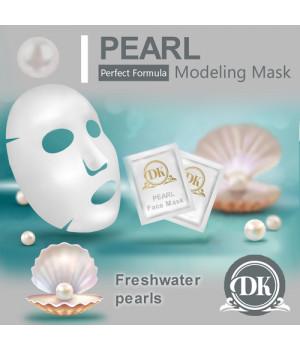 Моделирующая маска с жемчугом