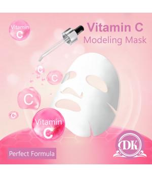 Моделирующая маска с Витамином С