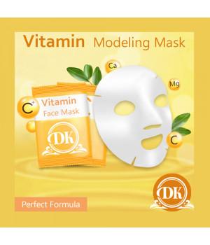 Моделирующая маска с витамином